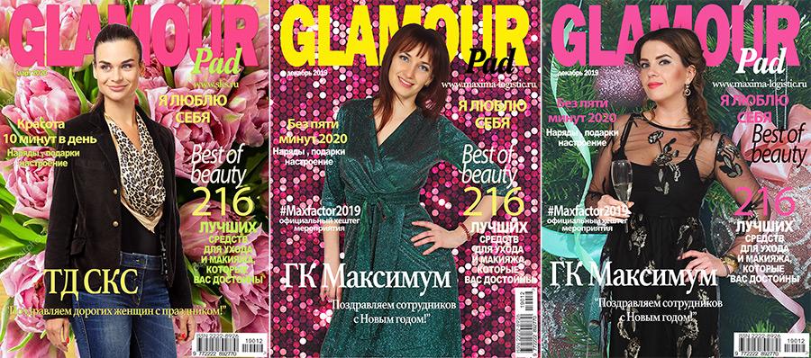 Glamour-6