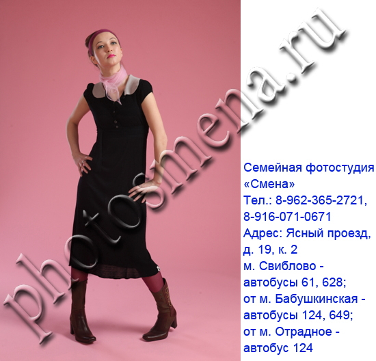 photo_studio_in_Moscow_100