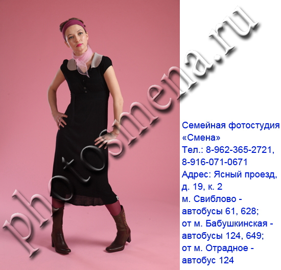photo_studio_in_Moscow_101