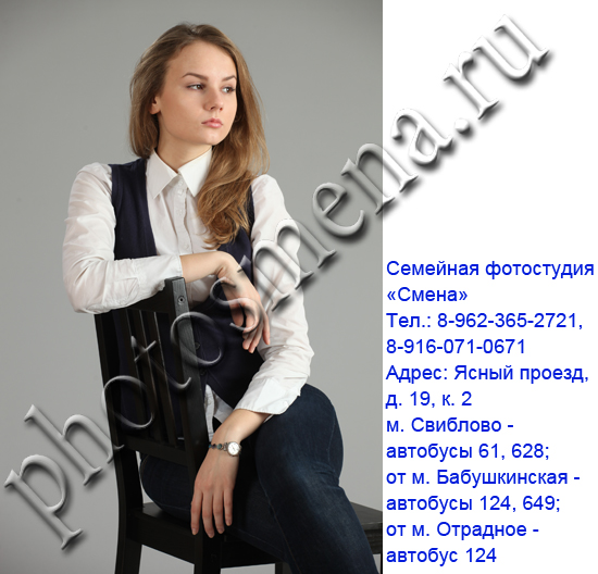 photo_studio_in_Moscow_447