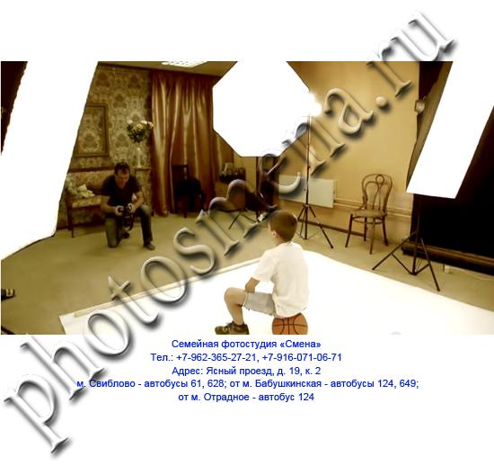 photo_studio_in_Moscow_47