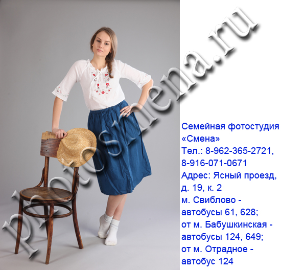 photo_studio_in_Moscow_505