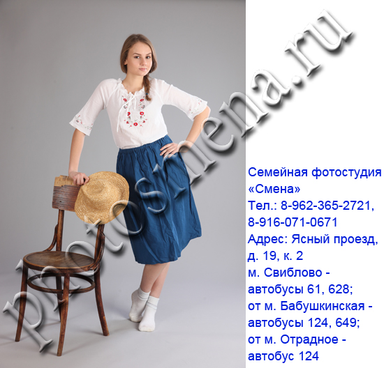 photo_studio_in_Moscow_506