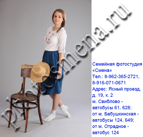 photo_studio_in_Moscow_510