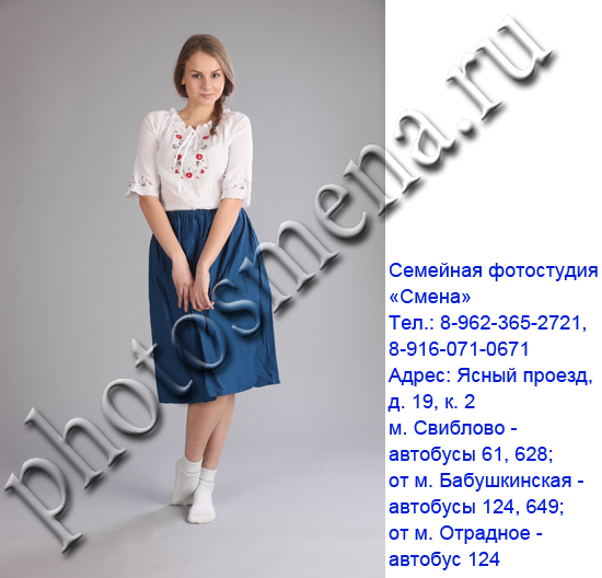 photo_studio_in_Moscow_514