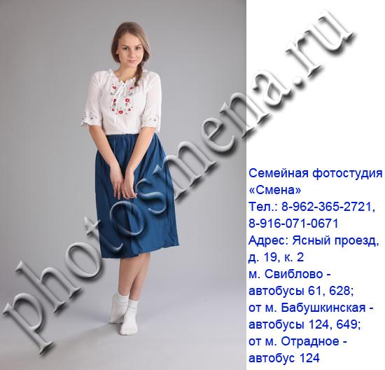 photo_studio_in_Moscow_514