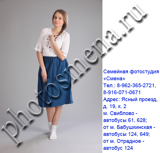 photo_studio_in_Moscow_516