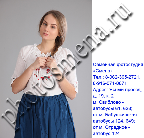 photo_studio_in_Moscow_519