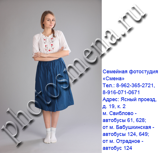 photo_studio_in_Moscow_520