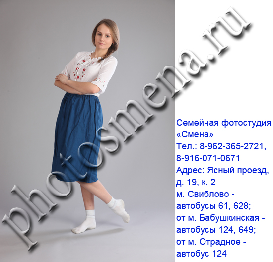 photo_studio_in_Moscow_522