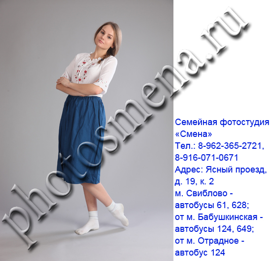 photo_studio_in_Moscow_523