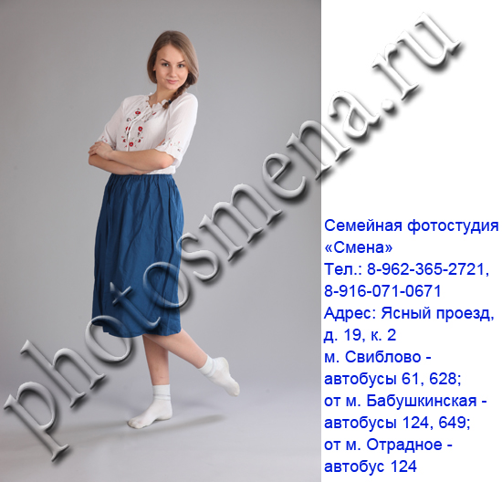 photo_studio_in_Moscow_524