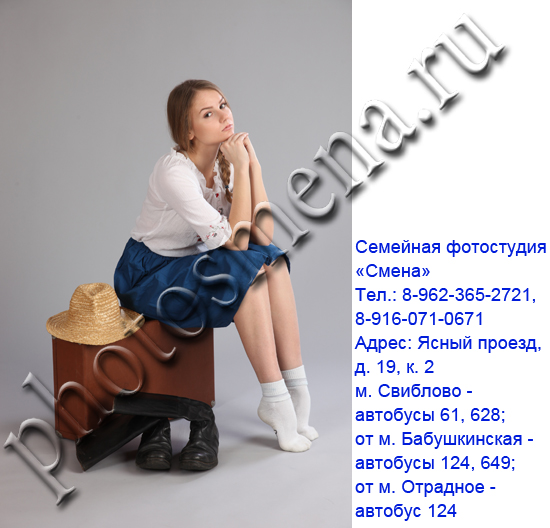 photo_studio_in_Moscow_526