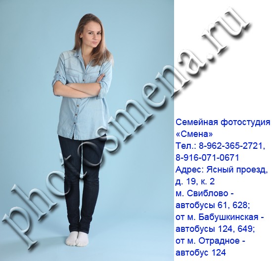 photo_studio_in_Moscow_561