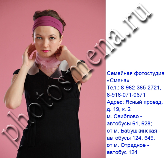 photo_studio_in_Moscow_74