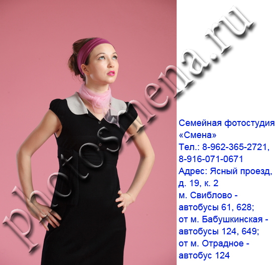 photo_studio_in_Moscow_78