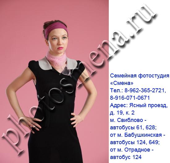 photo_studio_in_Moscow_79