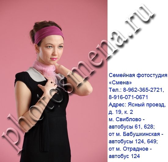 photo_studio_in_Moscow_84
