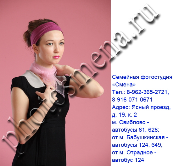 photo_studio_in_Moscow_86