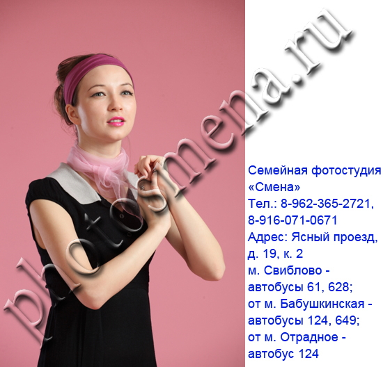 photo_studio_in_Moscow_87
