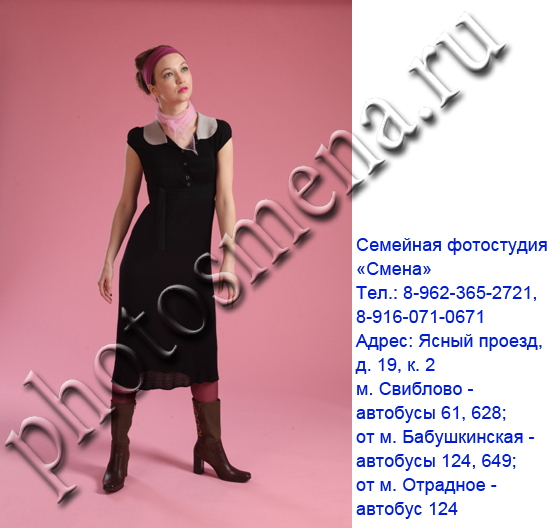 photo_studio_in_Moscow_96