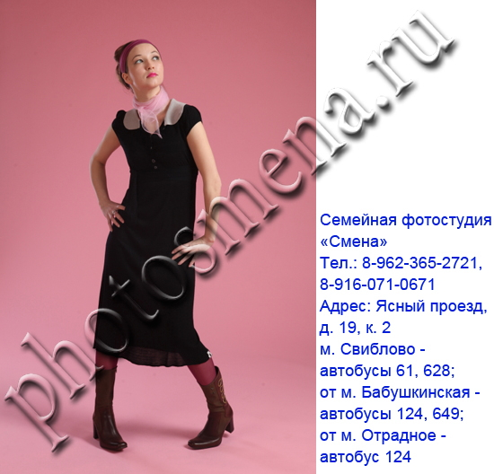 photo_studio_in_Moscow_99