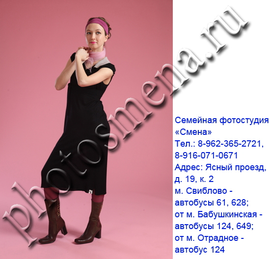 photo_studio_in_Moscow_104