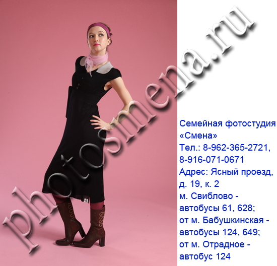 photo_studio_in_Moscow_106