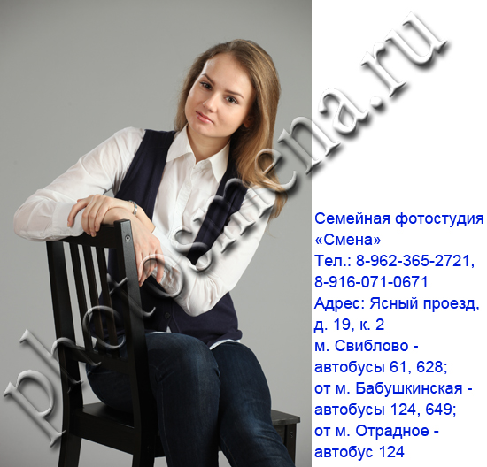 photo_studio_in_Moscow_456