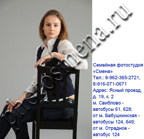 photo_studio_in_Moscow_461