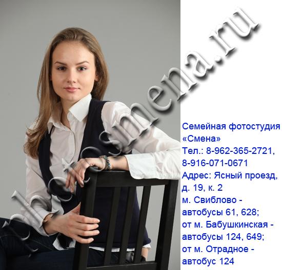 photo_studio_in_Moscow_467