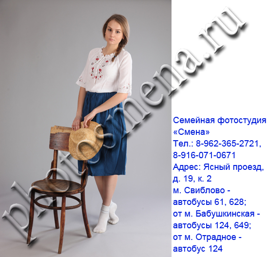 photo_studio_in_Moscow_500