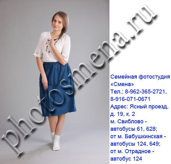 photo_studio_in_Moscow_515