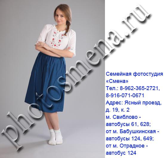photo_studio_in_Moscow_521