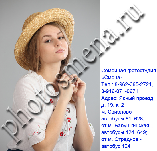 photo_studio_in_Moscow_541