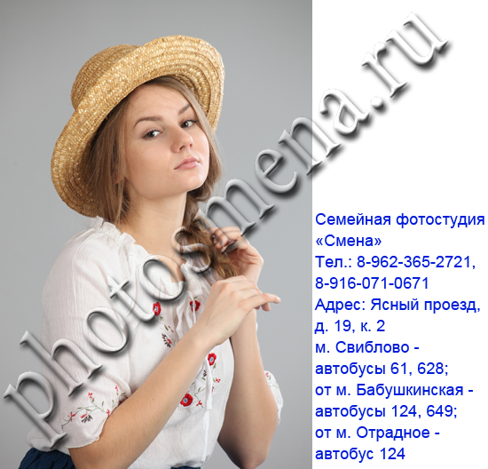 photo_studio_in_Moscow_542