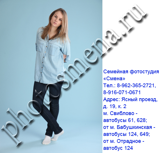 photo_studio_in_Moscow_563
