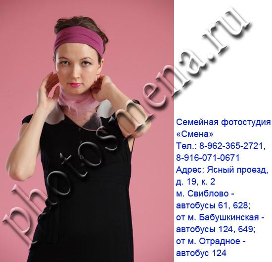 photo_studio_in_Moscow_70