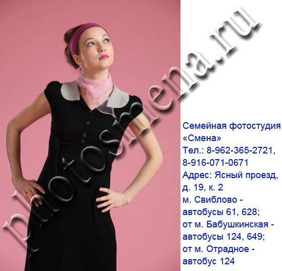 photo_studio_in_Moscow_71