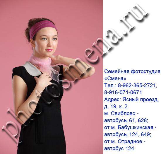 photo_studio_in_Moscow_83