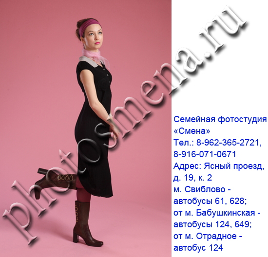 photo_studio_in_Moscow_92