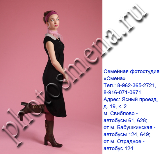photo_studio_in_Moscow_93