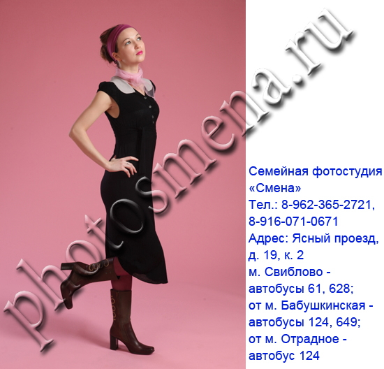 photo_studio_in_Moscow_94