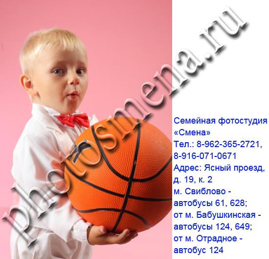 детскаая фотосессия