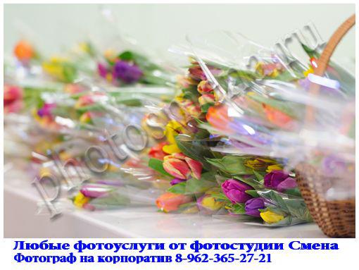 корпоративная фотосъемка
