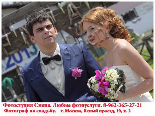 Фотосъемка свадьбы