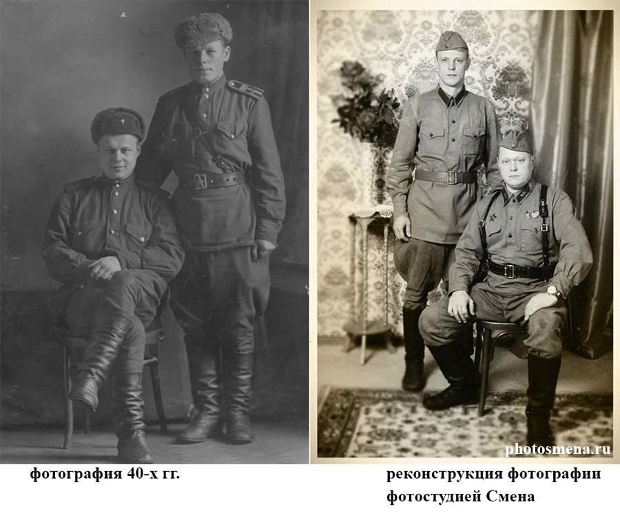 foto-sorokovyh-godov