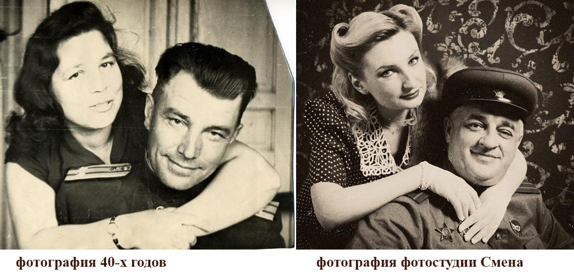 fotografija-40godov